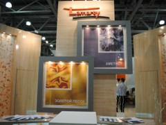 "Ltd. ""Syktyvkar plywood mill"" on Interzum Moscow'2010"