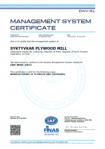 Certificate of conformity of the quality system to the standard management systems ISO 9001:2015