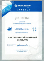 "Certificate of participation in the exhibiiton ""Furniture 2010"""