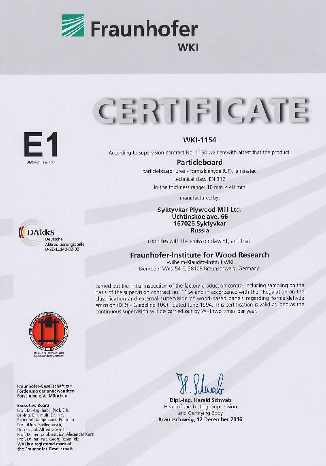 "WKI-1154 Certificate of MFC (laminated chipboard) of Ltd ""SPM"" production conformity to technical specifications and State Standard requirements of the emission class E1 (acording to European standards)"